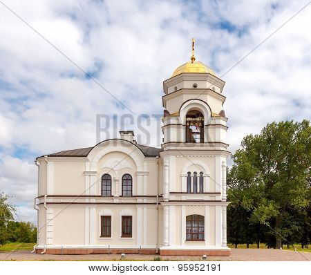 Bell Tower In The Brest Fortress. Belarus