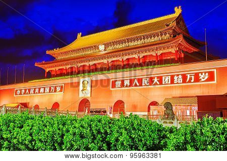 Gate Of Heavenly Peace-  Entrance To The Palace Museum In Beijing.inscription-