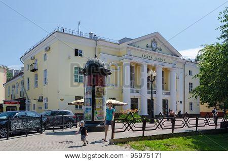 Gomel State Puppet Theatre, Belarus