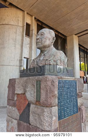 Governor Seiichiro Yasui Monument In Tokyo, Japan