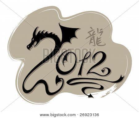 Dragon 2012