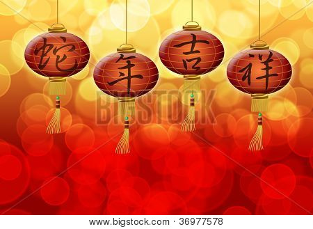 2013 Chinese New Year Snake Good Luck Text On Lanterns