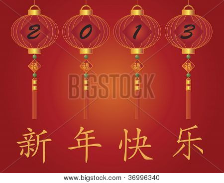 Ilustração de lanternas de ano novo chinês de 2013