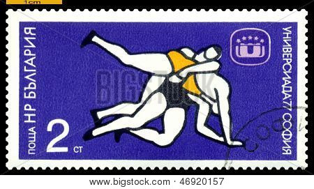 Vintage  Postage Stamp. Classical Wrestling.
