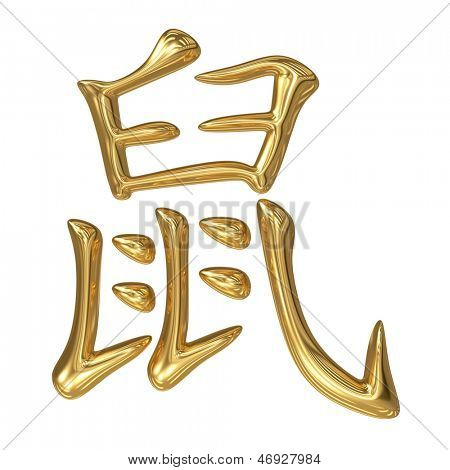 horoscope: golden sign of oriental (chinese) zodiac - rat