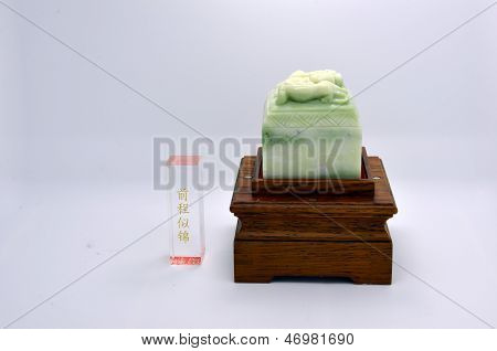 Chinese Jade Seal Sculpture
