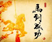foto of chinese calligraphy  - chinese horse knot on white background - JPG