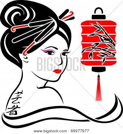 Geisha portrait poster