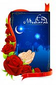 stock photo of eid ka chand mubarak  - illustration of pair of hand praying for Eid in Eid Mubarak  - JPG