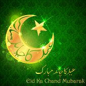 stock photo of eid ka chand mubarak  - illustration of Eid ka Chand Mubarak  - JPG