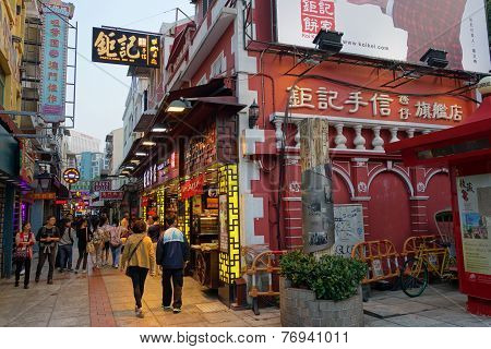Visitors Visit The Famous Souvenir Street In Macau