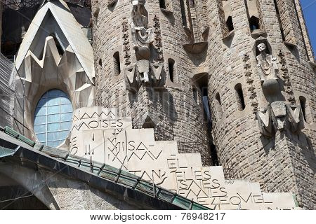 Barcelona, Spain - July 8: La Sagrada Familia - The Cathedral Designed By Gaudi, Which Is Being Buil