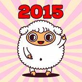 foto of kawaii  - Kawaii sheep with rays and number 2015 - JPG