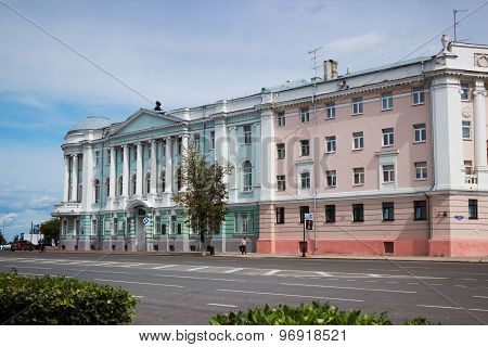 The Building Of The Medical Academy. Nizhny Novgorod. Russia