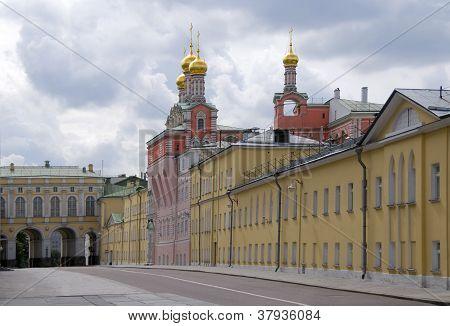 Fun Palace Of The Moscow Kremlin