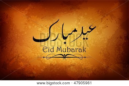 illustration of Grungy Eid Mubarak (Happy Eid) Background