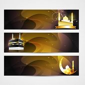 stock photo of namaz  - stylish set of ramadan and eid banners - JPG