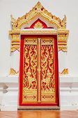 foto of chums  - beautiful temple door - JPG
