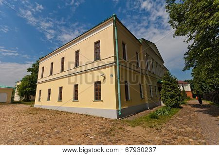 Treasure Building (xix C.) Of Dmitrov Kremlin, Russia