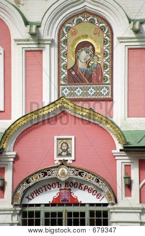 Detail Of Church. Moscow