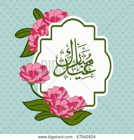 Beautiful greeting card design with arabic islamic calligraphy of text Eid Mubarak with pink roses and green leaves.