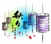 stock photo of mid autumn  - Vector Ink Painting of Paper Lanterns for Korean Chuseok  - JPG