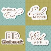 image of eid festival celebration  - Stylish text Eid Mubarak - JPG
