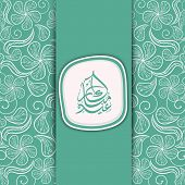 pic of ramazan mubarak card  - Beautiful floral design decorated greeting card with arabic islamic calligraphy of text Eid Mubarak on green background for Muslim community festival Eid Mubarak celebrations - JPG