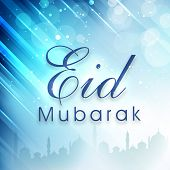 picture of masjid  - Beautiful greeting card design for Muslim community festival Eid Mubarak celebrations - JPG