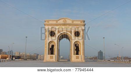 Triumphal Arch In Astana, Kazakhstan.