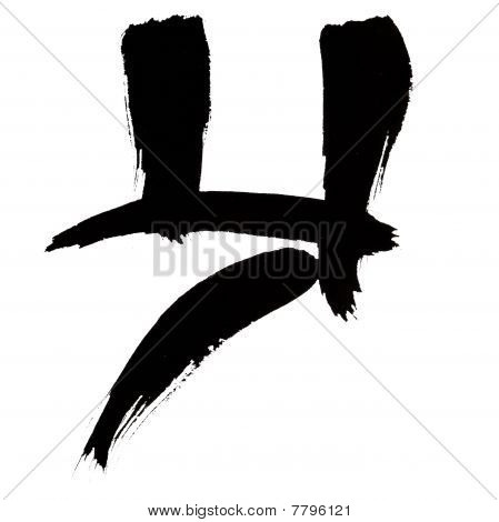 Chinese Font