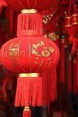 stock photo of chinese crackers  - chinese red lantern - JPG