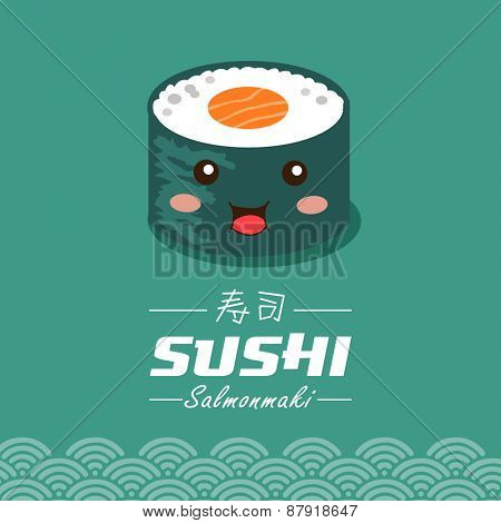Vector sushi cartoon character illustration. Salmonmaki means salmon roll. Chinese word means sushi.