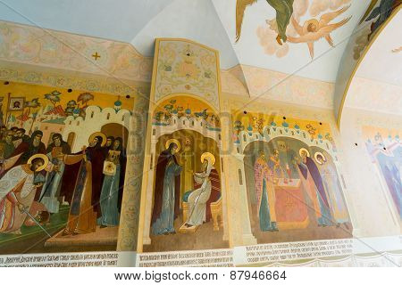 Sergiev Posad, Russia - March 28, 2015. Icon of the Trinity-Sergius Lavra Russia. 14th  14Th Century