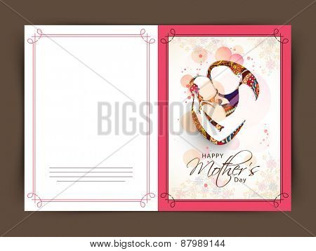 Floral greeting or invitation card design decorated with mom and her child for Happy Mother's Day celebration.