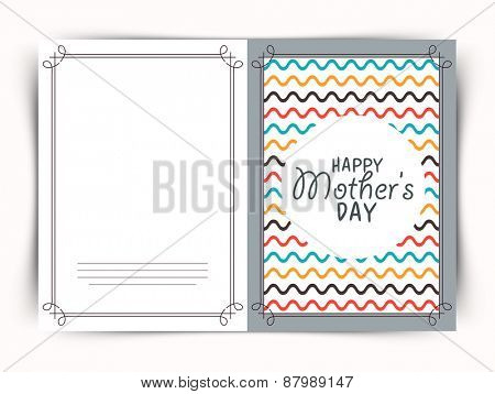 Greeting or invitation card design decorated with colorful waves for Happy Mother's Day celebration.