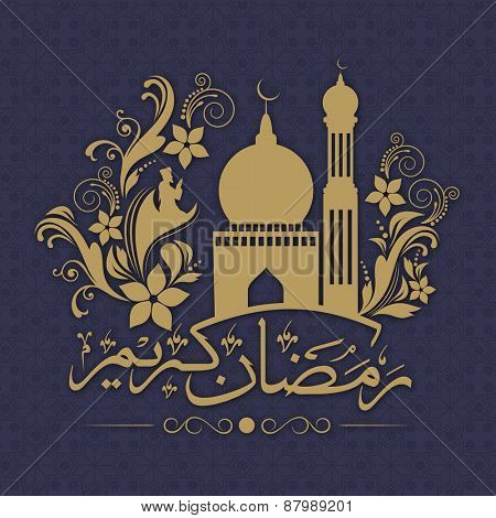 Beautiful brown mosque with arabic calligraphic text Ramadan Kareem on floral decorated blue background for Islamic holy month of prayers celebrations.