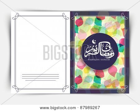 Beautiful greeting card design with arabic islamic calligraphy of text Ramadan Kareem for Islamic holy month of prayers celebrations.