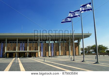 Building Of The Knesset, Jerusalem