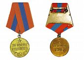 picture of breastplate  - Medal  - JPG