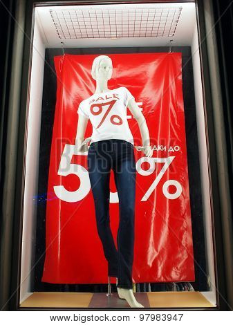 Female Mannequin In The Window