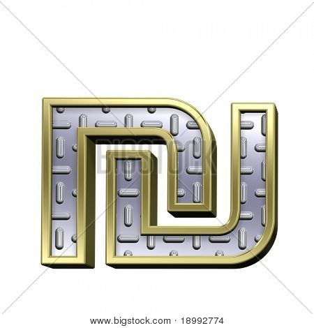 Sheqel sign from steel tread plate with gold frame alphabet set, isolated on white. Computer generated 3D photo rendering.