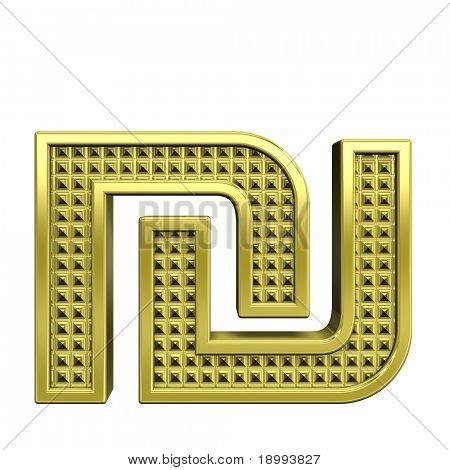 Sheqel sign from knurled gold alphabet set, isolated on white. Computer generated 3D photo rendering.