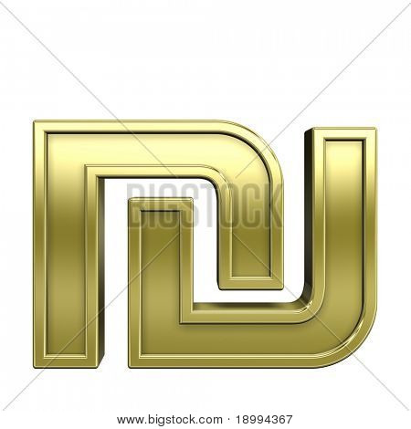 Sheqel sign from shiny gold with gold frame alphabet set, isolated on white. Computer generated 3D photo rendering.