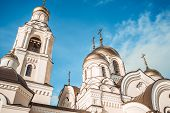 Golden Domes Of A Christian Temple In Russia, A Full-length Temple.  The Church Of The Christian Chu poster