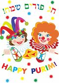 picture of purim  - Cheerful Jewish holiday of Purim with symbols - JPG