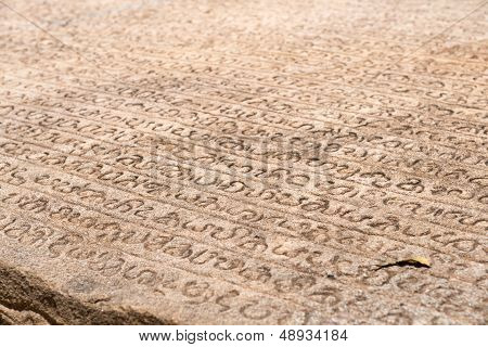 Ancient Stone Book