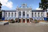 pic of perm  - Theatre of the young spectator in the afternoon - JPG
