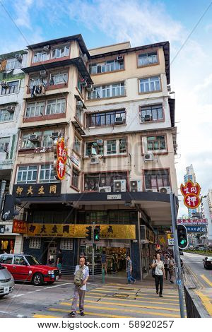 Nam Cheong Street Pawn Shop In Hong Kong