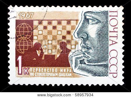 Ussr Stamp, International Draughts